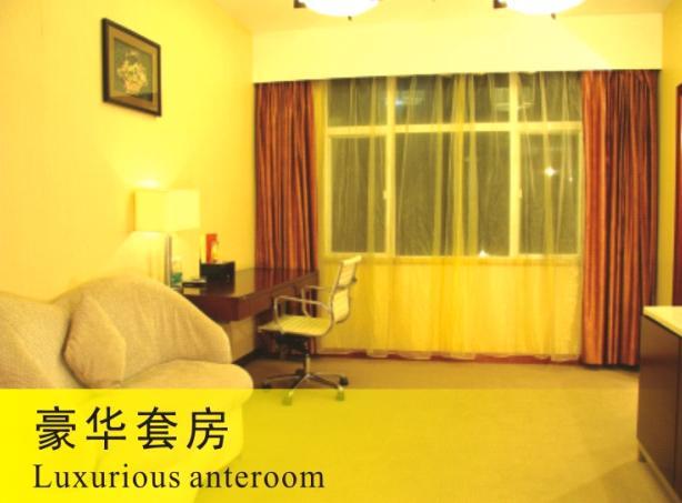 """广东天豪大酒店是一家以""""水文化,活水养生""""为主题的大型一站式商务"""