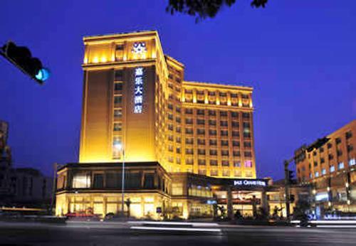 宁波嘉乐大酒店