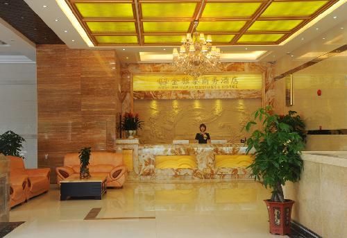 广州金雅泰商务酒店