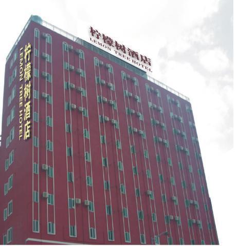 15公里,距离飞机场:30公里,距离蛇口码头:30公里 旅游:深圳宝安机场
