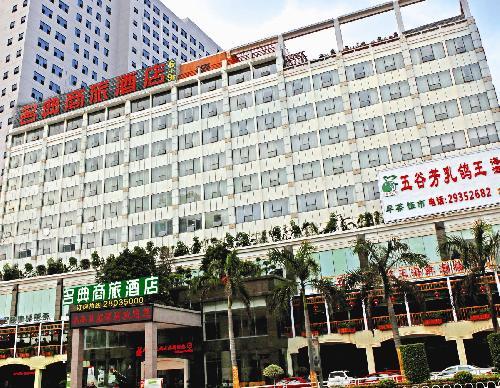 深圳市龙华新区环境电磁辐射状况