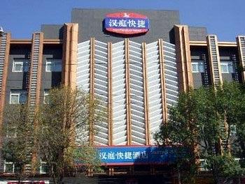 株洲河东工业大学-快捷酒店 天津工大店