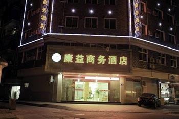 市黄山风景区汤口镇寨西兆成天地B4栋   黄山龙鑫商务酒店坐落于黄山图片