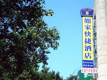 青岛火车站附近有哪些值得游玩的地方