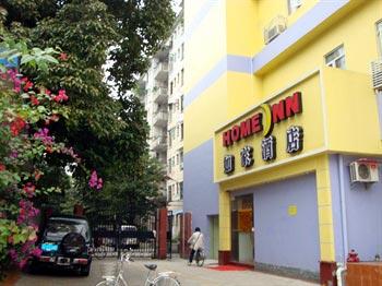 如家快捷酒店(广州沙园地铁站店)地址